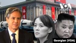 Ngoại trưởng Blinken / Hai anh em lãnh tụ Triều Tiên: Kim Yo Jong và Kim Jong Un. Ảnh ghép (VOA)
