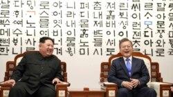 ကိုရီးယား ထိပ္သီး ၂ ဦး တတိယအႀကိမ္ ေတြ႔မည္