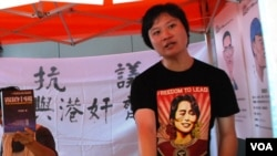 獨立中文筆會香港辦公室主任潘嘉偉 美國之音湯惠芸拍攝