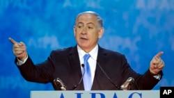 內塔尼亞胡在美國以色列公共事務委員會發表講話.