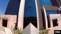 Beynəlxalq Bank