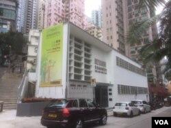 香港新聞博物館2019年1月1日將對外開放(美國之音記者申華拍攝)