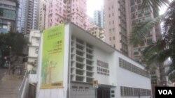香港新闻博物馆2019年1月1日将对外开放 (美国之音记者申华 拍摄)