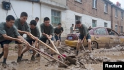 Beijing Hit by Heavy Rains and Floods