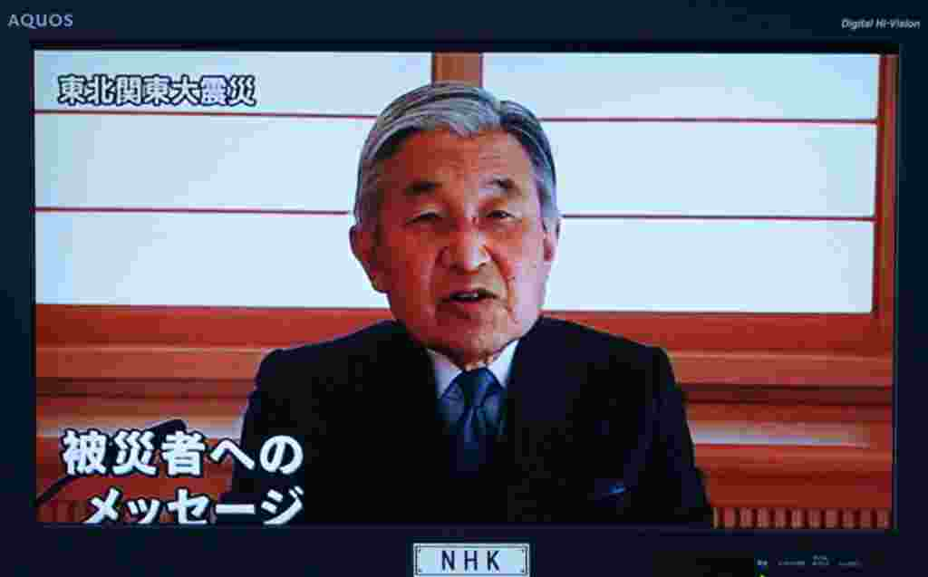 "Japan's Emperor Akihito speaks during a televised address to the nation in Tokyo March 16. He sai problems at Japan's nuclear-power reactors were unpredictable and he was ""deeply worried."" (Reuters)"