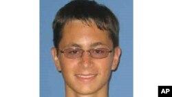 Une photo non datée de Mark Anthony Conditt a été publiée par l'Austin Community College, qu'il a fréquenté entre 2010 et 2012.