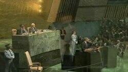 Екстремізм – головна тема виступів Генасамблеї