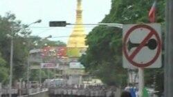 美国务院:中国等八国严重违反宗教自由