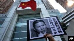 27일 홍콩에서 인권운동가 쉬즈융에 대한 중국 법원의 징역형 선고에 항의하는 시위가 벌어졌다. 한 시위 참가자가 쉬즈융의 사진을 들고 있다.