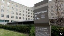 На фото: будівля Держдепу США у Вашингтоні