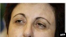 Şirin Ebadi: İran hakimiyyəti azərbaycanlıların hüquqlarını pozur