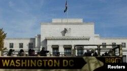 Sedište Federalnih rezervi u Vašingtonu