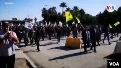 Демонстранты у посольства США в Багдаде. Ирак. 31 декабря 2019 г.