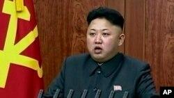 북한 김정은 국방위 제1위원장이 지난 1월1일 신년사를 발표하고 있다. 사진은 북한 조선중앙TV 보도 화면이다.