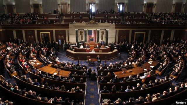 Phiên họp của Quốc hội Hoa Kỳ khóa 113