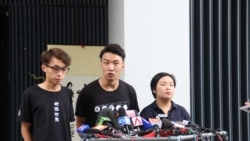 """香港特首称逃犯条例修法""""寿终正寝""""是""""换汤不换药""""?"""