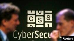 """El ataque parece tener """"mucha más capacidad que la de piratas informáticos comunes"""", dicen los expertos."""