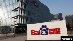 FILE - Baidu's company logo is seen at its headquarters in Beijing Dec. 17, 2014. CEO Robin Li this week urged staff to put 'values before profit' after a government regulator ordered Baidu to cut back on ads that appear in search results and are not clearly marked.