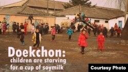 캐나다 구호단체 '퍼스트스텝스'가 지난 2일부터 7일까지 북한 탁아소와 유치원, 고아원 등에 구호품을 전달했다. 퍼스트스텝스 웹사이트 게재 사진.