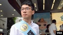 出選香港島地區直選的香港眾志主席羅冠聰 (美國之音 湯惠芸拍攝)