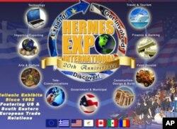 20η Διεθνής Έκθεση Ερμής Expo