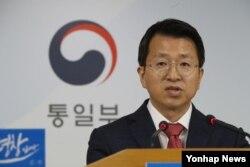 백태현 한국 통일부 대변인.