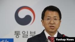 Juru Bicara Kementerian Unifikasi Korea Selatan Baik Tae-hyun (Foto: dok)
