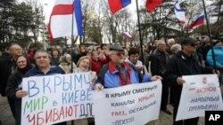 Проросійські демонстранти в Сімферополі