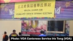 中國全國人大常委會3月30日以全票通過修訂香港《基本法》附件一、二的議案, 大幅更改香港特首及立法會選舉制度 (美國之音/湯惠芸)