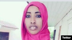 Medical student Maryan Abdullahi Gedi was killed on Oct. 14 in a Mogadishu blast that claimed more than 300 lives. (Twitter/Hussein Mohamed)