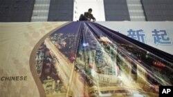 中國外貿順差增至271.5億美元