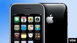 El iPhone 3G con su nueva versión 3.0