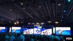 اجلاس ایپک ۲۰۱۸ در واشنگتن دی سی