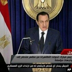 埃及總統穆巴拉克發表電視演說﹐宣佈不再競選連任