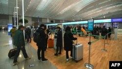 Aeroporto internacional de Seúl