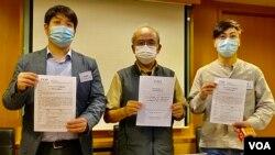 香港民意研究所公佈最新民意調查顯示,10大政團評分全部不合格,多個民主派政黨得分錄得歷史新低。(美國之音湯惠芸拍攝)