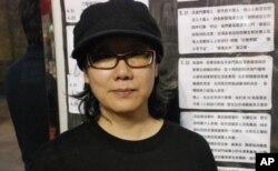 前香港記者蔡淑芳