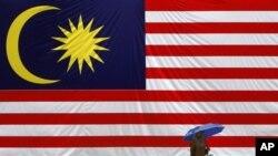 Bendera Malaysia di Kuala Lumpur.