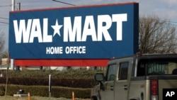 世界最大的零售業公司沃爾瑪位於阿肯色州總部