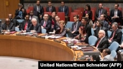 The United Nations Security Council discusses a resolution on Palestinian statehood, in New York, Dec. 30, 2014. (AFP PHOTO/UNITED NATIONS/EVAN SCHNEIDER)