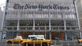 Hakerët kinezë në New York Times