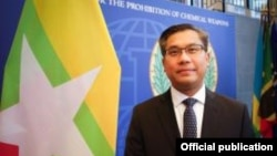 H.E. Mr Kyaw Moe Tun Ambassador Extraordinary and Plenipotentiary Presentation of Credentials: 16 November 2018 (OPCW)