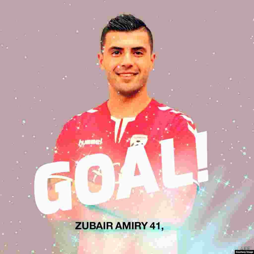 afghan national player 4