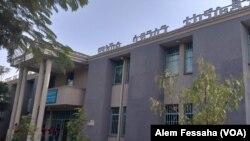 Gedung Sains dan Teknologi di Wilayah Tigray. (Foto: VOA/Alem Fessaha)