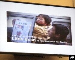 在《女孩之声》帮助下,豆豆终于与家人团聚