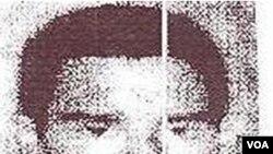 Gambar tokoh al-Qaida, Younis al-Mauritani yang terpasang pada website pemerintah Pakistan (5/9).