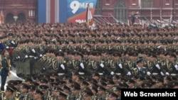 Rusiyada hərbi parad