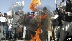 افغانستان میں ہونے والے ایک احتجاجی مظاہرے کا منظر