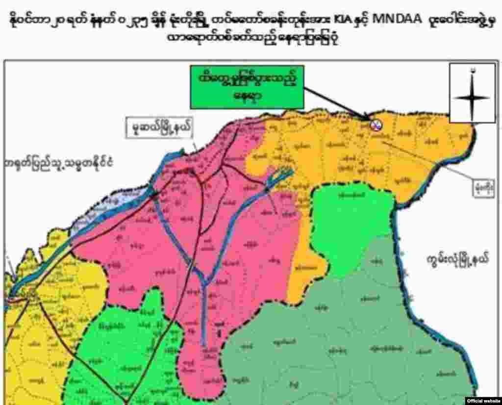 မူဆယ္ေဒသတိုက္ခိုက္မႈ ျဖစ္ပြားသည့္ေနရာမ်ား (Myanmar president office)