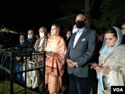 پی ڈی ایم کے رہنما اسلام آباد میں ایک اجلاس میں اکھٹے پوئے